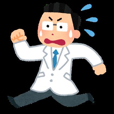 https://makinohara-hifuka.net/makinohara-hifuka_wp/wp-content/uploads/2019/05/doctor_run_isogashii.png