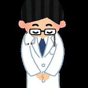 お辞儀医師
